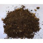 土 | らくらく培養土 ハーブ専用 1L | ミネラル| たっぷり育つ | おいしい | 新鮮 | 無農薬