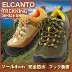 ショッピングトレッキングシューズ トレッキングシューズ レディース メンズ キッズ マウンテンブーツ 登山靴 登山シューズ アウトドア ハイキング キャンプ