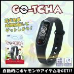 Datel GO-TCHA ポケモンGO用 ブラック