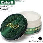 コロニル 1909 シュプリーム クリーム デラックス カラーレス 100mL Collonil 靴磨き 並行輸入品 定型外送料無料!