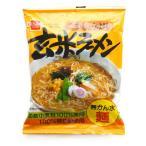 玄米ラーメン ごま・しょうゆ味 100g【健康フーズ 無かん水】