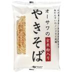 オーサワのやきそば(玄米粉入り)乾麺 160g