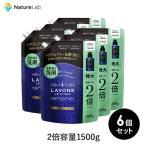 naturelab-store_4582469492221-6