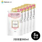 柔軟剤 ラボン ラブリーシックの香り 柔軟剤 詰め替え大容量 960ml 5個セット 送料無料