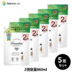 柔軟剤 ランドリン ボタニカル リラックスグリーンティー 柔軟剤 詰め替え 大容量 860ml 5個セット 抗菌効果 抗菌対策