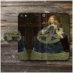 iPhone7 ケース iPhone8 スマホケース 手帳型 絵画 レトロ 全機種対応 ディエゴ ベラスケス 青いドレスのマルガリータ王女