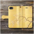 iPhone6sPlus ケース スマホケース 手帳型 絵画 全機種対応 ケース 人気 あいふぉん ケース 丈夫 耐衝撃 下村観山 弱法師2