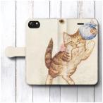 iPhoneSE ケース アンドロイド スマホケース 手帳型 絵画 全機種対応 ケース 人気 あいふぉん ピーターラビット モペットちゃんのおはなし