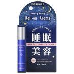 アロマロールオン ハピネスタイプ 7ml GAIA睡眠美容フレッシュコロン (クーポン利用可)