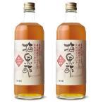 【8/4発送予定分】美味しい梅黒酢 720ml×2本セット (黒酢ドリンク)発酵の力 うめくろす
