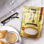 インスタント ほうじ茶ラテ 約10杯分 Tea Boutique (2個までメール便198円可)