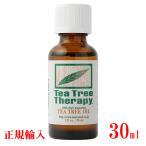 ティーツリーオイル 30ml 正規輸入品 天然100%精油Tea Tree(ティートリー)(T3) (クーポン利用可)