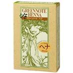 グリーンノート(GREENNOTE)  ヘナ ハーバルカラー オレンジブラウン 【白髪染め・簡単・安全