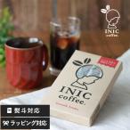 インスタントコーヒー コーヒー ドリップ アイスコーヒー スティック INIC Coffee イニックコーヒー スムースアロマ 12P