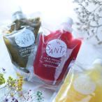 コールドプレス 野菜ジュース おいしい 健康 美容 美肌 ダイエット LA SANTE ラ・サンテ コールドプレスジュース 200g 3種×4本 疲労回復・免疫力アップセット