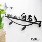 ショッピングステンレス 表札「リーフA02」 リーフデザインと和の調和