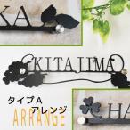 ショッピングステンレス 表札「タイプA アレンジ」全6種 デザイン表札が続々登場