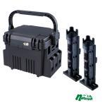 タックルボックス メイホウ ★VS-7080+ロッドスタンド BM-250 Light 2本組セット★ クリアブラック×ブラック