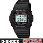 アウトドアウォッチ・時計 G-SHOCK(ジーショック)
