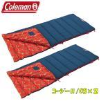 封筒型シュラフ コールマン(Coleman) コージーII/C5×2【お得な2点セット】 オレンジ