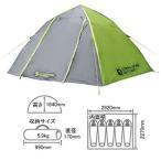 テント D.O.D T5-23 ワンタッチテント ライムグリーン×ダークグレー