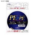 投げ用ライン 山豊 PE+テーパーPE 212m 1〜7号 ブルー×レッド×グリーン×イエロー