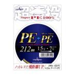 投げ用ライン 山豊 PE+テーパーPE 212m 1.5〜7号 ブルー×レッド×グリーン×イエロー