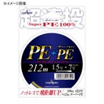 投げ用ライン 山豊 PE+テーパーPE 212m 2〜7号 ブルー×レッド×グリーン×イエロー