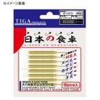 ライトソルト用ルアー ティガ 日本の食卓 ピンテールロング 1.75インチ オーロラ