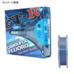 ルアー用フロロライン サンヨー GT-R カモフラ フロロ 150m 7lb グレイッシュブルー