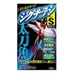 フック&シンカー オーナー 太刀魚ジグチラシ S