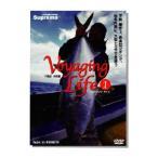 スプリーモ ヴォエッジングライフ 1 DVD60分