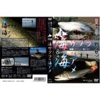 つり人社 北海道ショアの海サクラ&海アメ DVD 60分