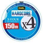 ルアー用PEライン デュエル HARDCORE X4(ハードコア エックスフォー) 150m 0.6号 ミルキーグリーン