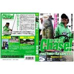 つり人社 Chase! FULL THROTTLE GAMES 01 DVD150分