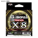 ルアー釣り用PEライン よつあみ リアルスポーツ G-soul X8 アップグレード 150m 0.8号/16lb