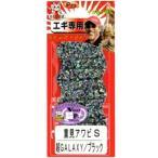 ルアーメイキング DAMIKI JAPAN 重見アワビシート Sサイズ 超GALAXYブラック