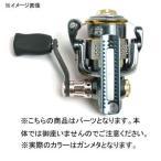 スタジオコンポジット 【シマノ用】スピニングハンドル RC-SS XMノブ付 45mm ガンメタ