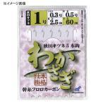 淡水仕掛け・用品 ハヤブサ わかさぎ 秋田キツネ 5本鈎 鈎0.8号