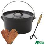 ショッピングダッチオーブン ロゴス ダッチオーブン10インチ+ウッドグリップリフター+BBQ耐熱レザーグローブ【お得な3点セット】