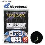 ハヤブサ 豆アジ専科 リアルシラス 6本鈎 鈎0.5ハリス0.4 白