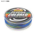 ルアー用PEライン バークレイ スーパーファイヤーラインカラード 200m 20lb/1.2号
