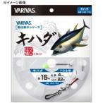 船釣り用品 モーリス バリバス キハダ 仕掛け 鈎15/ハリス24 3m