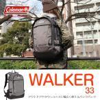 デイパック・バックパック コールマン(Coleman) 【WALKER/ウォーカー】ウォーカー33/WALKER33 33L ヘリンボーン