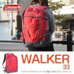 デイパック・バックパック コールマン(Coleman) 【WALKER/ウォーカー】ウォーカー33/WALKER33 33L コーラル