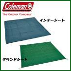 アクセサリー コールマン(Coleman) テントシートセット/300