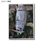 バスデイ オリジナルDVD 激闘サクラマスII REPACKING版 DVD約60分