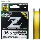 ルアー用PEライン シマノ パワープロ Z(POWER PRO Z) 100m 0.8号 イエロー
