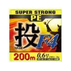 投げ用ライン 東レインターナショナル スーパーストロングPE 投 F4 200m 0.6号 25M ブルー・ピンク・蛍光グリーン・レッド
