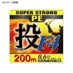 投げ用ライン 東レインターナショナル スーパーストロングPE 投 F4 200m 0.8号 25M ブルー・ピンク・蛍光グリーン・レッド